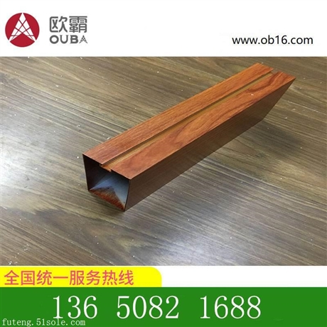 136 5082 1688--型材铝方通厂家