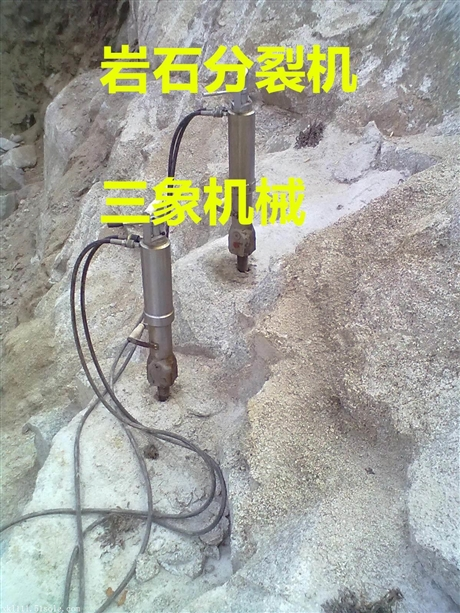 选择便捷岩石分裂机的优势