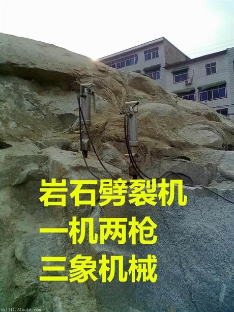三象机械岩石分裂机创新致力于实现可持续的生产力