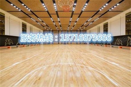 篮球木地板防腐功能 篮球木地板厂家