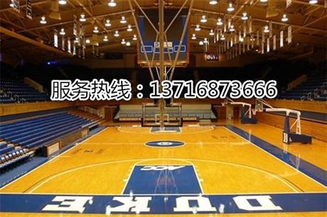 篮球木地板价格赛事场馆工程
