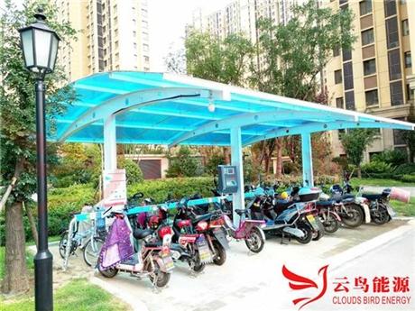 云鸟能源 安全、智能电动车充电站