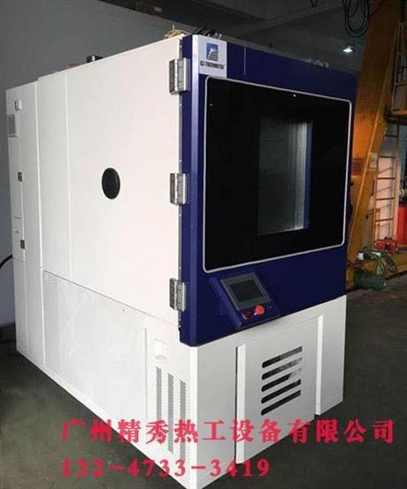 精秀热工JX-QH1000W快速温度变化试验箱生产厂家