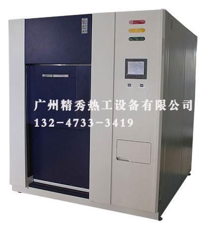 精秀热工JX-TST系列冷热温度冲击试验箱,非标准定做