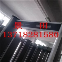 北京安检门,折叠安检门,便携式安检门