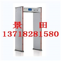 MCD-600防水安检门/MCD-600防水安检门价格