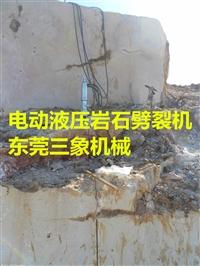 西安钢筋混凝土分裂机结构简单
