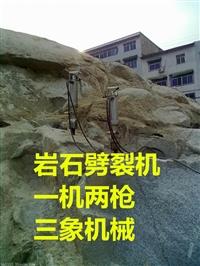 惠州桥面混凝土拆除认准岩石液压劈裂机重量轻平衡好操作简单