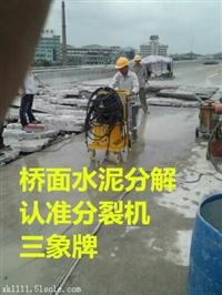 广西南宁室内拆除改造 楼房降层拆除岩石液压分裂机