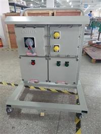 户外防爆检修电源箱 移动检修防爆电源箱