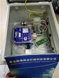 VOC在线监测仪虎牌PID光离子化监测