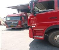 南京到西安物流公司 天天发车 安全快捷