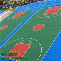 贵州丙烯酸耐磨球场地坪施工 彩色防滑运动地面 篮球羽毛球场地