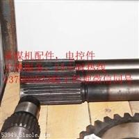 山西孝义鸡西采煤机液压锁生产厂家