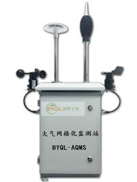 室外空气质量监测站 大气环境监测系统 微型空气质量监测站价格