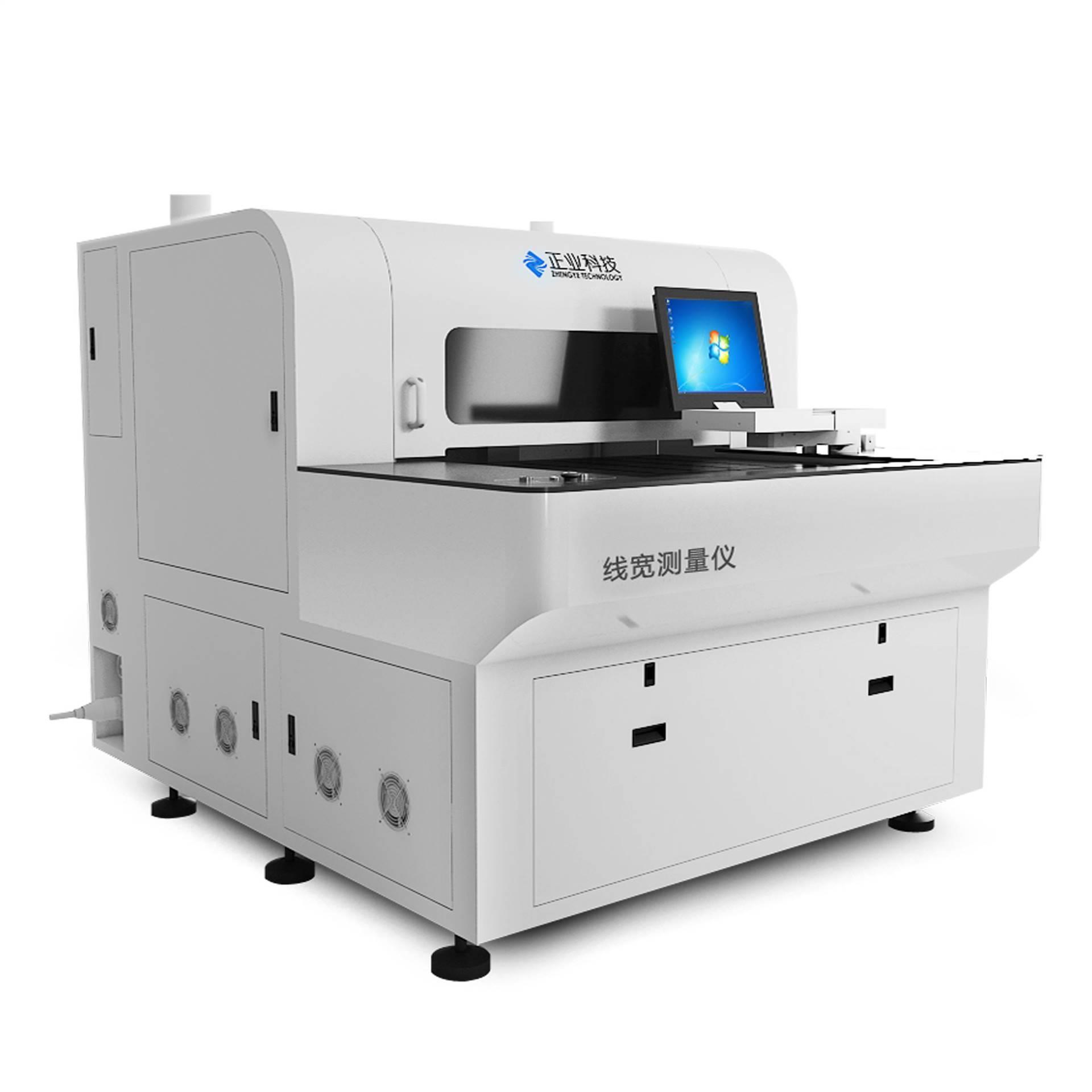 正业PCB线宽检测仪XK32