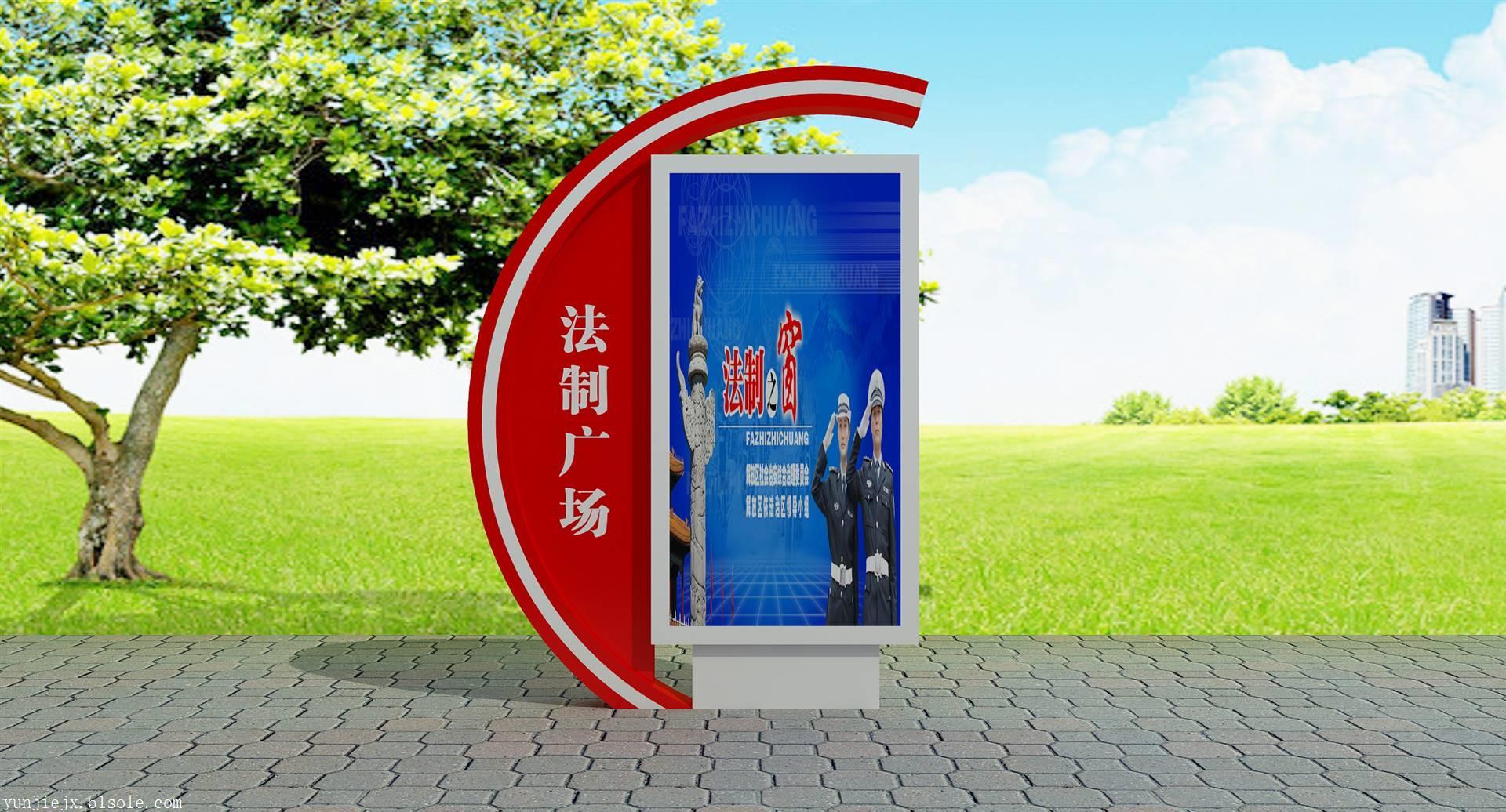 户外不锈钢宣传栏  户外灯箱定做  江苏中道标牌 徐州宣传栏