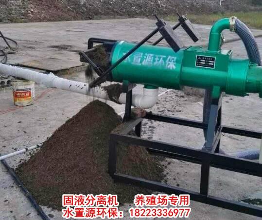 重庆猪粪处理机