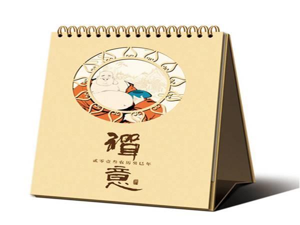 丹阳挂历台历工作笔记本印刷厂家