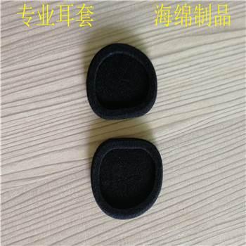 厂家直销挖孔海绵耳机套 异形加工进口材质按耳朵形状设计