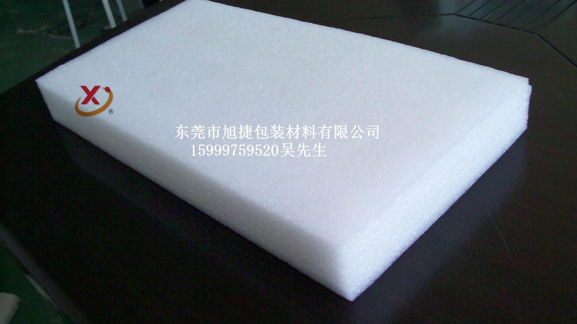 东莞石排优质环保珍珠棉推荐旭捷公司