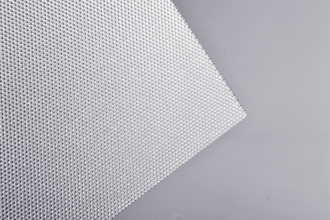 UGR19 微纳米防眩光板600*600