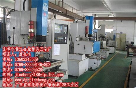 黄江塑胶注塑厂