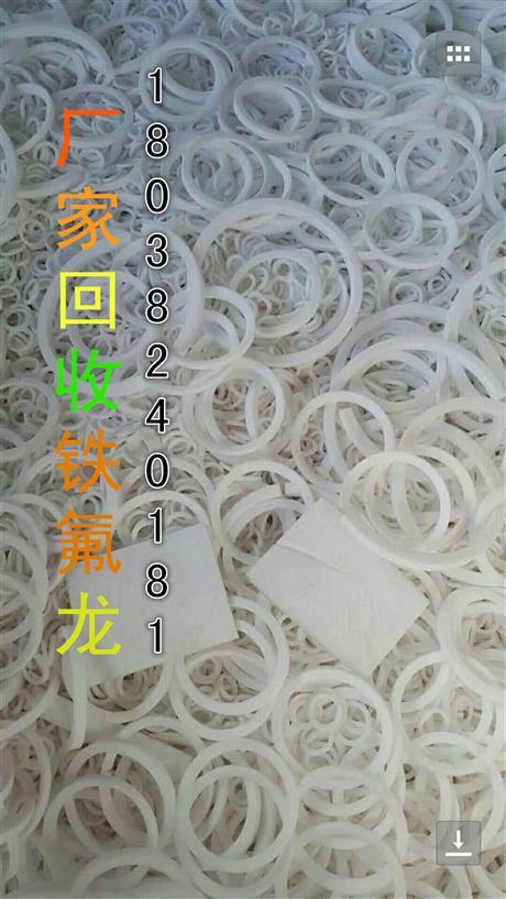 塑料王回收厂家可长期合作河北peek回收四氟回收