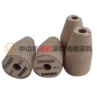 广东AE0081纤维磨轮|640RT锥形玻璃纤维磨轮