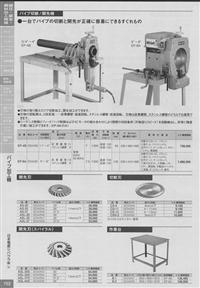 日本電産切断机/开先机日本代购南京园太