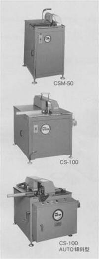 增田精機铝有色金属切断机