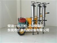 韶关隧道地铁施工购买混凝土岩石劈裂机