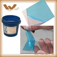 UV耐阳极可剥胶点胶UV可剥胶保护胶抗阳极胶