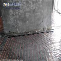 供应吉林碳纤维发热电缆 家庭电地暖发热线取暖