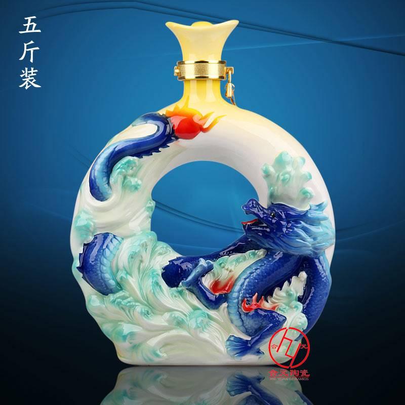供应景德镇陶瓷酒瓶订制批发零售