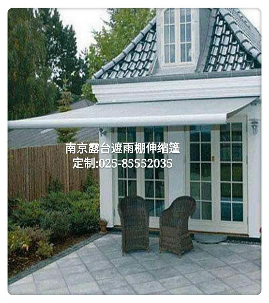 南京挡雨棚庭院雨搭阳台遮阳蓬阳台伸缩折叠家庭窗户遮阳蓬