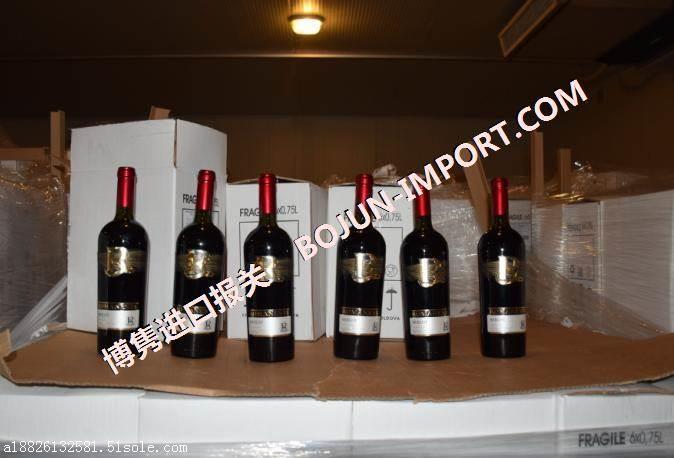 广州进口瓦楞纸进口报关代理公司