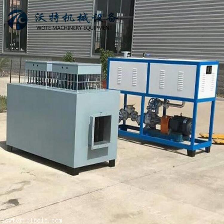 烘房电加热器 风道式空气电加热器  盐城沃特厂家定制