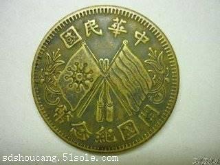 大清铜币价格 双旗币价值过百万竟能换一套房是真的吗
