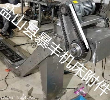 机床排屑机链板式排屑机报价