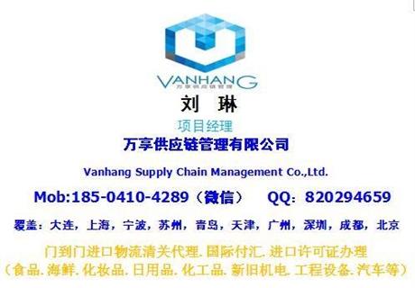上海进口油漆关税是多少/怎么计算