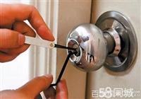 西安市电子锁电子一路检测公司81833188