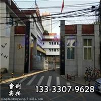 北京市西藏中学 篮球馆体育运动木地板厂家