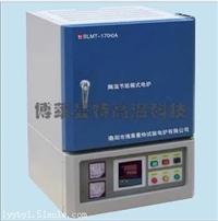 供应可编程箱式电炉 高温箱式炉