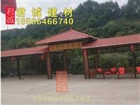 河源和平县树脂瓦农村屋顶耐候防腐屋面树脂瓦生产厂家