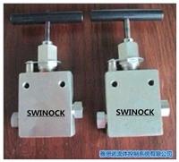 超高压针阀 进口超高压针阀 SWINOCK美国进口超高压针阀厂家
