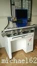 高效率双轨道流水线30瓦激光打标机 终身售后厂家直销