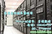 香港高防服务器 志强8核十六线程服务器租用与托管 云虚拟主机