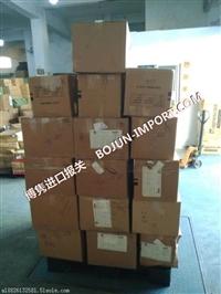 3C汽配進口代理 廣州3C汽配進口報關清關公司