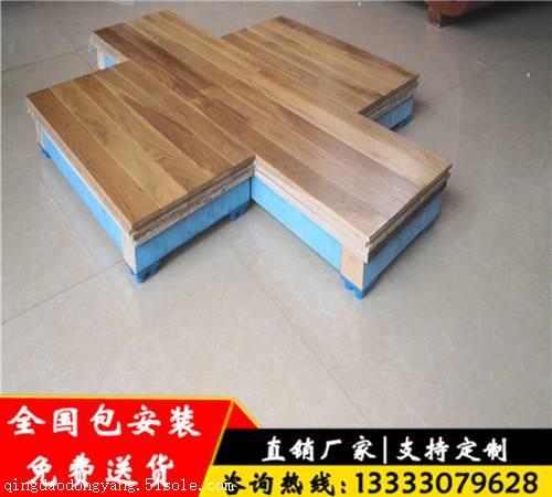 可拆装式体育运动木地板价格及施工要领